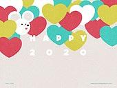 파워포인트, 메인페이지, 패턴, 백그라운드, 2020년, 부드러움 (컨셉), 사랑 (컨셉)