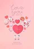 그래픽이미지, 상업이벤트 (사건), 이벤트페이지, 발렌타인데이, 초콜릿, 막대사탕