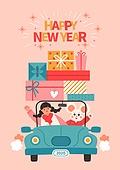 새해 (홀리데이), 연하장 (축하카드), 쥐띠해 (십이지신), 사람, 연례행사 (사건), 상업이벤트 (사건), 쥐 (쥐류), 캐릭터, 선물 (인조물건), 자동차