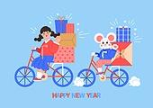 새해 (홀리데이), 연하장 (축하카드), 쥐띠해 (십이지신), 사람, 연례행사 (사건), 상업이벤트 (사건), 쥐 (쥐류), 캐릭터, 한복, 선물, 자전거