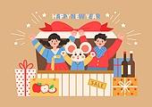 새해 (홀리데이), 연하장 (축하카드), 쥐띠해 (십이지신), 사람, 연례행사 (사건), 상업이벤트 (사건), 선물 (인조물건), 리본 (봉제도구)