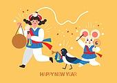 새해 (홀리데이), 연하장 (축하카드), 쥐띠해 (십이지신), 사람, 연례행사 (사건), 상업이벤트 (사건), 쥐 (쥐류), 캐릭터, 사물놀이, 까치