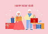 새해 (홀리데이), 연하장 (축하카드), 쥐띠해 (십이지신), 사람, 연례행사 (사건), 상업이벤트 (사건), 노인 (성인), 선물 (인조물건)