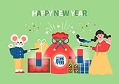 새해 (홀리데이), 연하장 (축하카드), 쥐띠해 (십이지신), 사람, 연례행사 (사건), 상업이벤트 (사건), 쥐 (쥐류), 캐릭터, 한복, 선물 (인조물건)