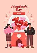 커플, 사랑 (컨셉), 연례행사 (사건), 상업이벤트 (사건), 발렌타인카드 (축하카드), 발렌타인데이 (홀리데이), 초콜릿 (달콤한음식), 하트