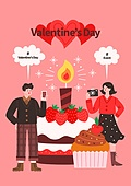 커플, 사랑 (컨셉), 연례행사 (사건), 상업이벤트 (사건), 발렌타인카드 (축하카드), 발렌타인데이 (홀리데이), 초콜릿 (달콤한음식), 케이크 (달콤한음식)