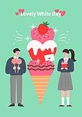 커플, 사랑 (컨셉), 연례행사 (사건), 상업이벤트 (사건), 화이트데이 (홀리데이), 아이스크림, 딸기