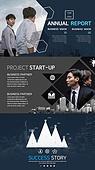 웹템플릿, 레이아웃, 메인페이지 (이미지), 홈페이지, 비즈니스, 아이디어, 기업, 화이트칼라 (전문직), 비즈니스맨, 그래프, 도시