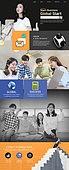 웹템플릿, 홈페이지, 메인페이지 (이미지), 레이아웃, 비즈니스, 금융, 투자, 부동산, 기업, 화이트칼라 (전문직), 스타트업