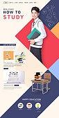 웹템플릿, 홈페이지, 메인페이지 (이미지), 레이아웃, 교육 (주제), 학교건물 (교육시설), 학원, 학생, 공부 (움직이는활동), 아이디어 (컨셉), 중고등학교