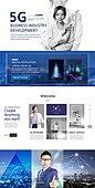 웹템플릿, 메인페이지 (이미지), 이벤트페이지, 4차산업혁명 (산업혁명), 5G, 첨단기술 (기술), 기술 (과학과기술), 인공지능