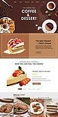 웹템플릿, 메인페이지 (이미지), 이벤트페이지, 디저트, 음식, 커피 (뜨거운음료), 원두 (커피), 케이크조각 (케이크)