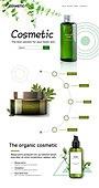 웹템플릿, 메인페이지 (이미지), 이벤트페이지, 뷰티, 화장품 (몸단장제품), 그래프, 인포그래픽, 잎 (식물부분), 스킨케어 (뷰티), 꽃
