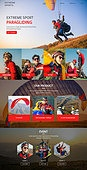 웹템플릿, 메인페이지 (이미지), 이벤트페이지, 익스트림스포츠 (스포츠), 취미, 동호회, 스포츠, 한국인, 패러글라이딩, 하늘