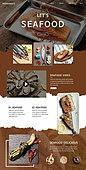 웹템플릿, 메인페이지 (이미지), 이벤트페이지, 음식, 음식재료 (음식), 요리 (음식상태), 채소 (음식), 조리생선 (해산물)