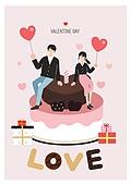 연례행사 (사건), 상업이벤트 (사건), 발렌타인데이 (홀리데이), 발렌타인데이, 커플, 사랑 (컨셉), 선물 (인조물건), 케이크 (달콤한음식)