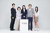 한국인, 선거, 투표 (선거), 선거권 (선거), 지방선거 (선거), 국회의원선거, 대통령선거, 투표함, 세대차이 (나이차이)