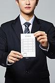 한국인, 투표 (선거), 선거권 (선거), 국회의원선거, 사전투표 (투표), 민주주의, 정의 (컨셉), 투표용지