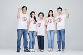 한국인, 선거, 투표 (선거), 선거권 (선거), 사전투표 (투표), 민주주의, 정의 (컨셉), 함께함 (컨셉), 협력 (컨셉), 가족