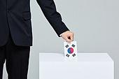 선거, 투표 (선거), 선거권 (선거), 지방선거, 사전투표 (투표), 민주주의, 투표함, 투표용지, 투표용지 (서류)