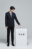 선거, 투표 (선거), 선거권 (선거), 지방선거, 사전투표 (투표), 민주주의, 투표함, 투표용지 (서류)