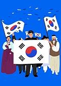 3.1운동 (세계역사사건), 독립운동가, 태극기, 광복절 (한국기념일)