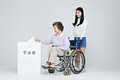 신체장애, 도움의손길, 휠체어, 신체장애 (장애), 선거, 투표 (선거), 사전투표, 재외국민투표권 (선거), 투표소, 투표함