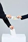 범죄 (사회이슈), 선거, 투표 (선거), 선거법, 관권선거 (선거), 뇌물, 투표용지 (서류)