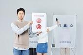 범죄 (사회이슈), 선거, 투표 (선거), 선거법, 공직선거법, 불법촬영 (사진촬영), 투표인증 (투표)