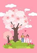 봄, 벚꽃, 벚나무 (과수), 소풍 (아웃도어), 소풍, 커플 (인간관계), 데이트, 하트