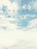 파워포인트, 메인페이지, 백그라운드, 구름, 하늘, 풍경 (컨셉), 하늘풍경, 희망, 꿈같은 (컨셉), 세로형