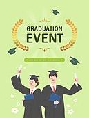 일러스트, 벡터 (일러스트), 교육 (주제), 개학 (교육), 이벤트페이지, 졸업, 입학, 새출발, 교복, 학원, 학원생