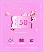 웹템플릿, 상업이벤트 (사건), 이벤트페이지, 팝업, 쿠폰, 종이, 벚꽃