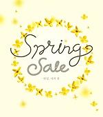 그래픽이미지, 이벤트페이지, 봄, 캘리그래피 (문자), 꽃, 팝업, 개나리