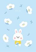 봄 캐릭터 패턴