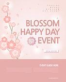 봄, 꽃, 연례행사 (사건), 상업이벤트 (사건), 벚꽃, 쇼핑 (상업활동), 세일 (상업이벤트), 이벤트페이지, 팝업, 쿠폰, 온라인쇼핑