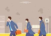 대기오염 (공해), 공해, 깨끗함 (좋은상태), 건강한생활 (주제), 화이트칼라 (전문직), 출퇴근 (여행하기), 마스크 (방호용품)