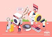 쇼핑 (상업활동), 미니어쳐, 봄, 벚꽃, 여성 (성별), 가전제품 (생활용품), 세탁기, 헤어드라이어 (헤어케어), 온라인쇼핑
