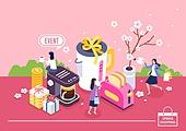 쇼핑 (상업활동), 미니어쳐, 봄, 벚꽃, 여성 (성별), 선물 (인조물건), 커피메이커, 토스터 (주방가전제품), 가전제품 (생활용품), 온라인쇼핑