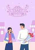 세계여성의날, 여성, 청년 (성인), 기념일, 장미, 연대, 커플, 꽃다발