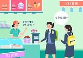 환경보호 (환경), 환경, 보호, 재활용 (환경보호), 플라스틱, 아이스크림, 카페, 고등학생