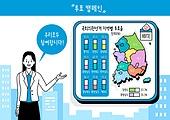 투표 (선거), 선거, 캠페인, 투표인증 (투표), 지도, 한국지도 (지도)