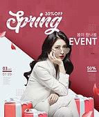 그래픽이미지, 상업이벤트 (사건), 이벤트페이지, 봄, 세일 (상업이벤트), 팝업, 선물 (인조물건), 여성