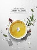 그래픽이미지, 편집디자인, 차 (뜨거운음료), 오브젝트 (묘사), 전단지, 팝업, 컵 (그릇), 유리잔 (그릇)