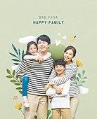 그래픽이미지, 편집디자인, 포스터, 라이프스타일, 가족, 가정의달, 행복, 부모, 소년, 소녀