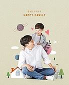 그래픽이미지, 편집디자인, 포스터, 라이프스타일, 가족, 가정의달, 행복, 아빠, 아들