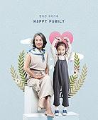그래픽이미지, 편집디자인, 포스터, 라이프스타일, 가족, 가정의달, 행복, 소녀, 할머니 (조부모)