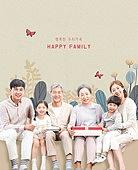 그래픽이미지, 편집디자인, 포스터, 라이프스타일, 가족, 가정의달, 행복