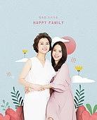 그래픽이미지, 편집디자인, 포스터, 라이프스타일, 가족, 가정의달, 행복, 엄마, 빨강 (색)