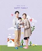 그래픽이미지, 편집디자인, 포스터, 라이프스타일, 가족, 가정의달, 행복, 아기 (나이), 신혼부부